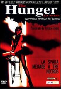 The Hunger. Vol. 1 - DVD