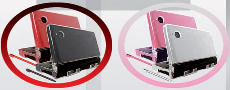 DSi Pack Duo Silicone. Guscio per DSi - 3