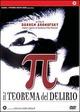 Cover Dvd DVD Pi Greco- Il teorema del delirio