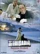 Cover Dvd Il falsario - Operazione Bernhard