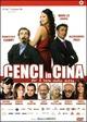 Cover Dvd DVD Cenci in Cina