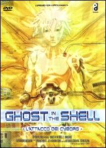 Ghost in the Shell. L'attacco dei Cyborg di Mamoru Oshii - DVD