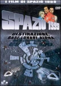 Spazio 1999. Destinazione: base lunare Alpha di Tom Clegg - DVD