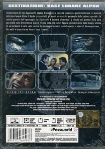Spazio 1999. Destinazione: base lunare Alpha di Tom Clegg - DVD - 2
