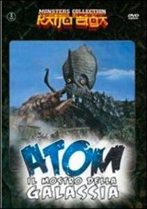 Atom, il mostro della galassia di Inoshiro Honda - DVD