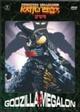 Cover Dvd DVD Ai confini della realtà