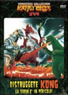 Distruggete Kong. La Terra è in pericolo di Inoshiro Honda - DVD