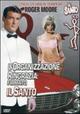 Cover Dvd L'organizzazione ringrazia: firmato il santo