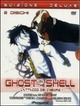 Cover Dvd DVD Ghost in the Shell - L'attacco dei Cyborg