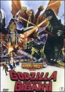 Godzilla contro i giganti di Jun Fukuda - DVD