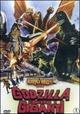 Cover Dvd Godzilla contro i giganti
