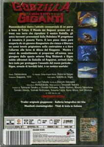 Godzilla contro i giganti di Jun Fukuda - DVD - 2
