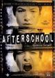 Cover Dvd DVD Afterschool
