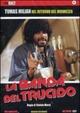 Cover Dvd DVD La banda del trucido