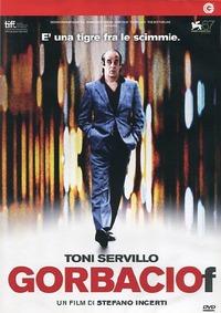Cover Dvd Gorbaciòf (DVD)