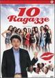 Cover Dvd DVD 10 ragazze