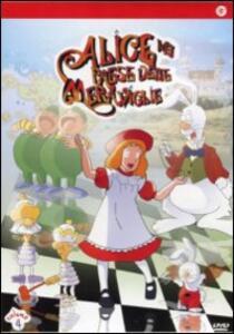 Alice nel paese delle meraviglie. Vol. 4 di Shigeo Koshi - DVD