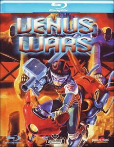 The Venus Wars. Cronaca delle guerre di Venere di Yoshikazu Yasuhiko - Blu-ray
