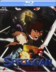 Film Spriggan, the Movie Hirotsugu Kawasaki