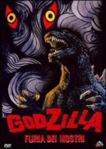 Godzilla, furia dei mostri di Yoshimitu Banno - DVD