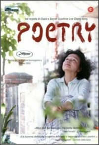 Cover Dvd Poetry (DVD)