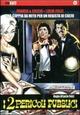 Cover Dvd DVD I due pericoli pubblici