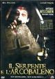 Cover Dvd Il serpente e l'arcobaleno