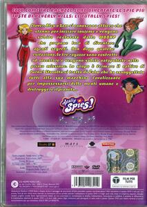 Totally Spies! Il film di Pascal Jardin - DVD - 2