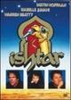 Cover Dvd Ishtar