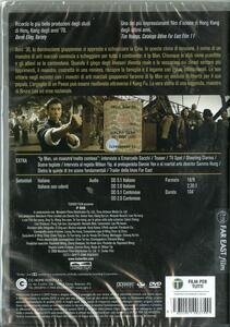 Ip Man di Wilson Yip - DVD - 2