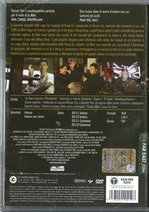 Ip Man 2 di Wilson Yip - DVD - 2
