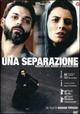 Cover Dvd Una separazione