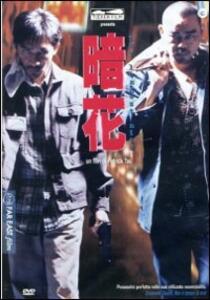 The Longest Nite di Patrick Yau - DVD