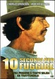 Cover Dvd Dieci secondi per fuggire
