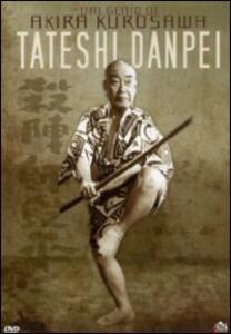 Tateshi Danpei di Harumi Mizuho - DVD