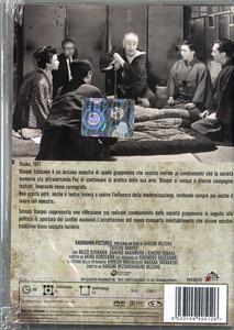 Tateshi Danpei di Harumi Mizuho - DVD - 2