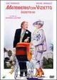 Cover Dvd DVD Matrimonio con vizietto (Il vizietto 3)