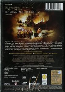 Munich di Steven Spielberg - DVD - 2