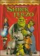 Cover Dvd Shrek terzo