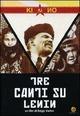 Cover Dvd Tre canti su Lenin
