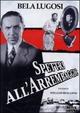 Cover Dvd DVD Spettri all'arrembaggio