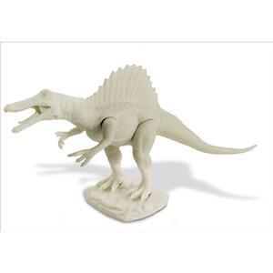 Spinosaurus - 3