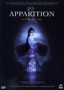 Apparition di Hideo Nakata - DVD