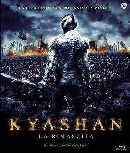 Kyashan. La rinascita (Blu-ray) di Kazuaki Kiriya - Blu-ray