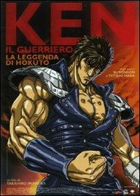 Cover Dvd Ken il Guerriero. La leggenda di Hokuto