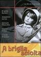 Cover Dvd DVD A briglia sciolta