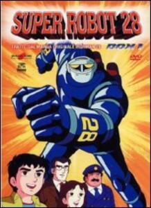 Film Super robot 28. Memorial Box 1 (5 DVD) Hiroyuki Yokoyama