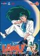Cover Dvd DVD Lamù, la ragazza dello spazio