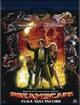 Cover Dvd DVD Dreamscape - Fuga nell'incubo