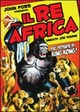 Cover Dvd DVD Il re dell'Africa